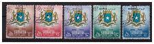 SOMALIA AFIS  1957 -  EMBLEMA DELLA  SOMALIA   PO + PA  SERIE  USATA