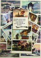 Lot 24 pcs Soviet Postcards Set 1970s Post cards military Postcards navy Russia