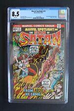 MARVEL SPOTLIGHT #12 ORIGIN 1st SON OF SATAN Series Begins HULU TV 1973 CGC 8.5