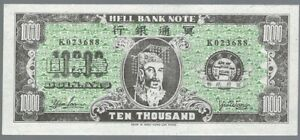 Banknote China/Hongkong - Höllengeld - 10000 Dollar - kein Zahlungsmittel - UNC