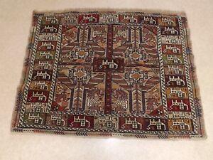Magnificent Old Oriental Carpet. Woolen Chinese Carpet, Rug. Peacocks, N°1