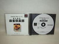 YOSHIMOTO MAHJONG CLUB Super Light Playstation Import JAPAN Video Game p1