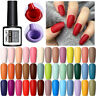 LEMOOC 8ml Nagel Gellack Soak off Nail UV Gel Polish Gel UV Nagellack Gel Nail