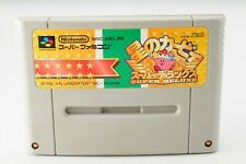 Star Kirby Super Deluxe Super Famicom SFC SNES Nintendo Japan JP Game #187