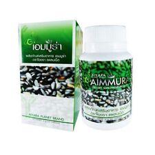1x Aimmura Sesamin Extract from Black sesame Innovation of Dietary Supplement