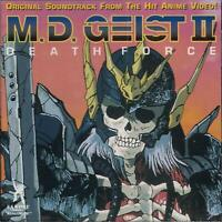 M.D. GEIST II - DEATHFORCE Soundtrack CD 1997 Sealed NEW 90s Anime Movie OST