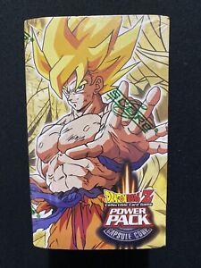 DragonballZ DBZ CCG Capsule Corp. Power Pack (Goku) - Factory Sealed