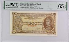 YUGOSLAVIA PK66b 1946 NATIONAL BANK 500 DINARA PMG 65 EPQ CHOICE UNCIRCULATED!
