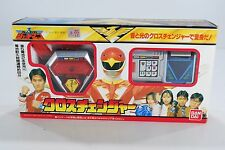 Power Rangers Chōjin Sentai Jetman Cross Changer Morpher Good Work in BOX
