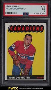1965 Topps Hockey Yvon Cournoyer ROOKIE RC #76 PSA 5 EX