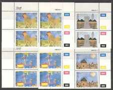 Bophuthatswana 1989 Children's Art/Chicken/Plane/Radio/Hut/Houses 4v c/b n22693