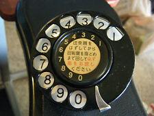 Vintage Japan OKI 4-D Rotary Dial For Telephone