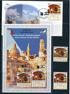 ISRAEL 2014 JOINT ISSUE WITH MALTA S/LEAF + FDC + STAMPS MNH