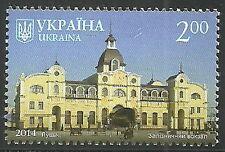 Ukraine -  Sehenswürdigkeiten Wolhyniens  2014 postfrisch Mi. 1452