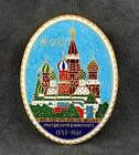 Vintage Moscow Enamel Wall Plaque Red Square FREE SHIPPING