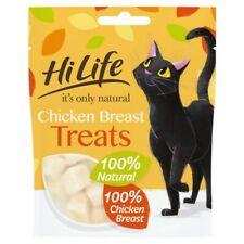 HiLife Indulge Me Cat Treats | Cats