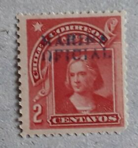 Chile 1906 Official – Marina Oficial – Columbus – MiNr. D I - 2 c - pink