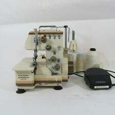 New Home Knitlock 743 Overlocker Sewing Machine Made For Janome Untested Set
