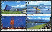 Taiwan China 2019 MNH Scenery Yilan County 4v Set Bridges Architecture Stamps