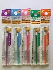 Pilot frixion slim 0.38mm erasable rollerball pen refill-----(choose 2 colors)