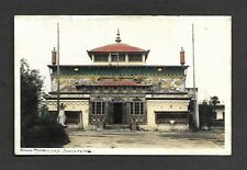 Ghum Monastery Darjeeling vintage colored postcard – BUDDHISM India