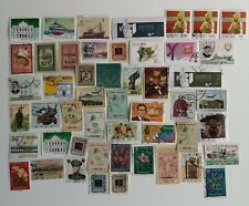More details for 50 different macau stamps collection
