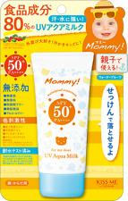 "From JAPAN ISEHAN KISS ME Mommy UV Aqua Milk Sunscreen 50g "" SPF50+ PA++++ """