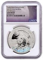 2017-Z Moon Festival Silver Panda 1 oz Hologram Medal NGC GEM Proof FR SKU50306