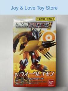 Bandai Shodo Digimon Adventure Wargreymon Figure New in Box