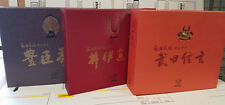 DID Samurai Set of 3 - Toyotomi Hideyoshi - Li Naomasa - Takeda Shingen - Japan