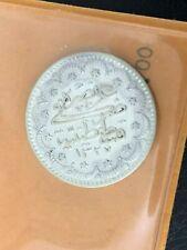 Ottoman Empire Turkey 5 Kurush AH1327/3 XF  ++ Condition