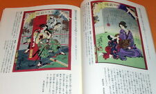 Ukiyo-e Newspaper in Meiji period book japan ukiyoe woodblock print #0415