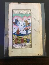 Safavid Antique Persian miniature painting from Shahnameh Manuscript 16-17th cen