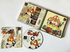 Playstation 1 Okyu no Hiho Tension PS1 SONY Vap Role Playing GAME JAPAN JP JPN