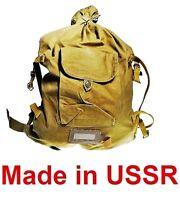 SOVIET VINTAGE RUCKSACK USSR ARMY BACKPACK BAG VESHMESHOK SIDOR GENUINE ORIGINAL