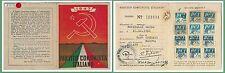 61013 - vintage document  TESSERA D'EPOCA - Partito COMUNISTA ITALIANO 1947