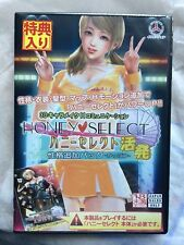 New Illusion Honey select Personality addition pack for Windows PC Game Free