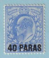 GREAT BRITAIN OFFICES - TURKEY 8 MINT NEVER HINGED OG ** NO FAULTS EXTRA FINE!-1