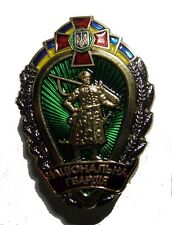 Cossak Sign of The National Guard Ukraine Military Medal