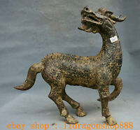 "11,6"" Antique Chine Bronze Ware Feng Shui Animal Dragon Kylin Qilin Bête Statue"