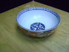 "Ryu-Ho Gold Imari Sanyo Toki Serving Vegetable Bowl Marked 7 3/4"" Porcelain"