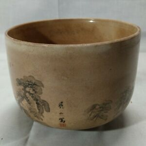 Japanese bowl pottery Japan tea ceremony