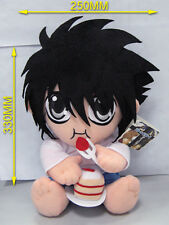 "Big 12"" Death Note L Plush Anime Stuffed Ghost Doll Toy Eating Cake DNPL9999"