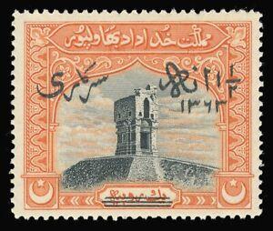 Pakistan - Bahawalpur 1945 Official 1½a on 1r MNH cat £48 ($65). SG O12. Sc O8.