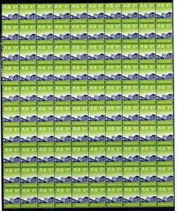 Weeda Hong Kong 768 VF MNH block of 100, $1.30 apple green 1997 issue CV $35