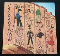 The B-52's- Mesopotamia- 1982 Vinyl LP- 3641