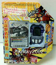 Bandai Digimon Neo Pendulum Ver 2.0 Blue Digivice Game