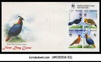 BHUTAN - 2003 ENDANGERED SPECIES WWF / BIRDS BIRD - 4V - FDC