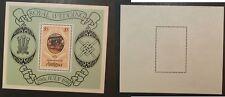 Antigua  Scott# 626 Charles & Diana Wedding souvenir sheet - MNH