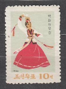 KOREA 1966 mint(*)  SC#716 10ch, Korean Folk Dances.